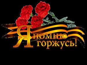 112707262_0_10a96e_924acfa3_M (300x225, 73Kb)