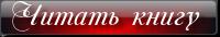 YWmB8kqiMdb0 (200x34, 9Kb)