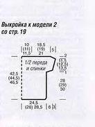 3397 (137x183, 18Kb)