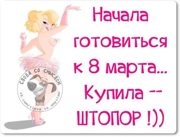 3085196_1425496786_frazki1 (604x460, 45Kb)