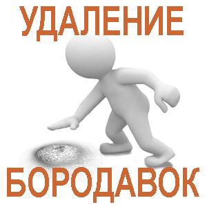 borodavka (300x300, 15Kb)