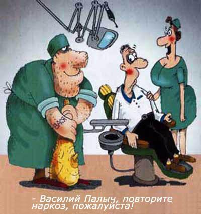 krutikov_narkoz (400x426, 135Kb)