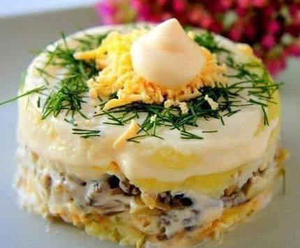 Салат 9 принцев рецепт