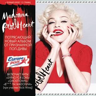 MadonnaNewAlbumHR308-2 (308x308, 35Kb)