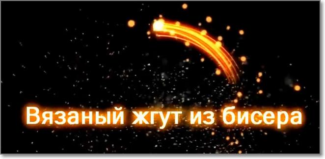 5177462_Image383_5 (662x324, 157Kb)