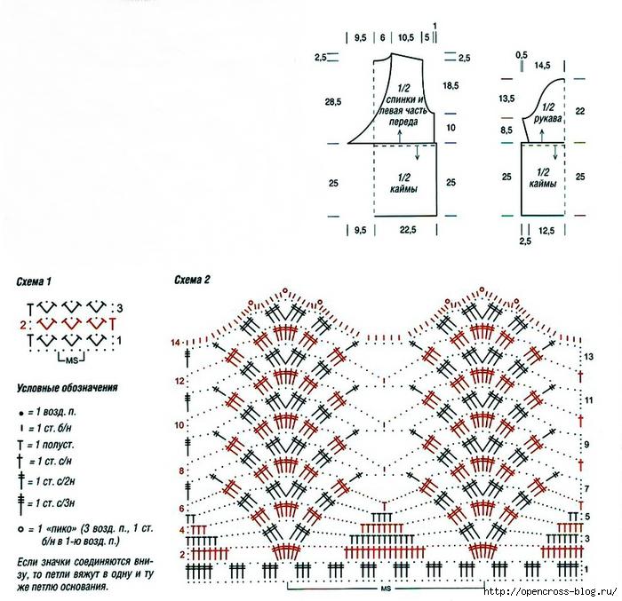 f2a2eda66919 (700x677, 323Kb)