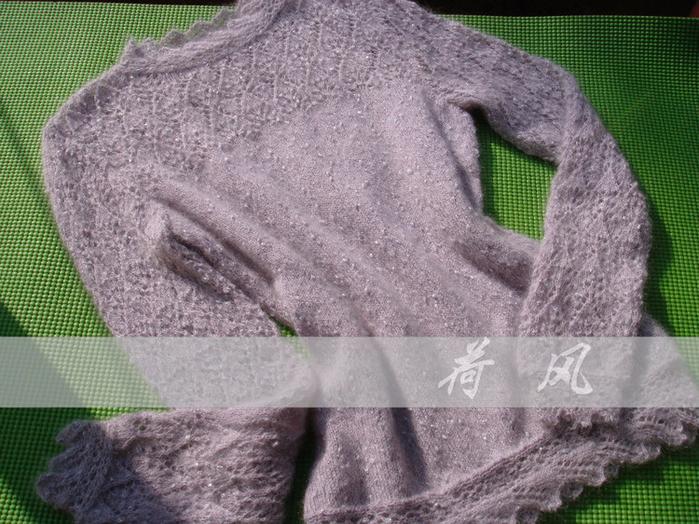Мохеровый Пуловер С Ажурными Рукавами