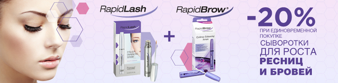 RapidLash � RapidBrow