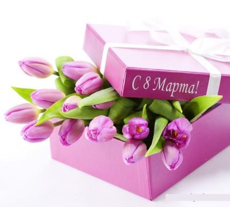 Что подарить женщинам в нынешнее 8 Марта.