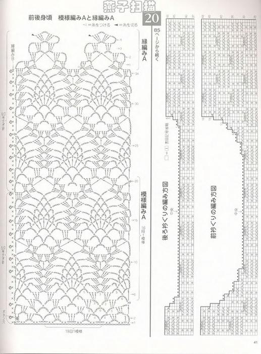 0_f5c27_b3584a39_XL (517x700, 283Kb)