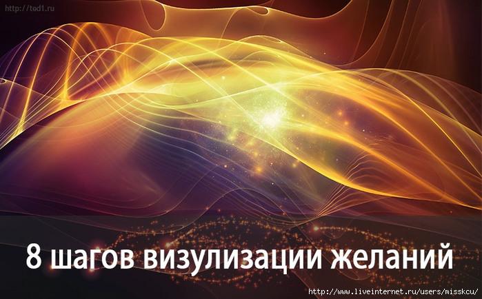 4337340_visual_post (700x434, 211Kb)