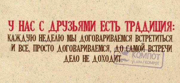 1394479104_frazochki-2 (604x280, 125Kb)