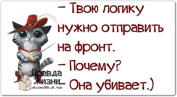 1394479137_frazochki-22 (604x331, 104Kb)