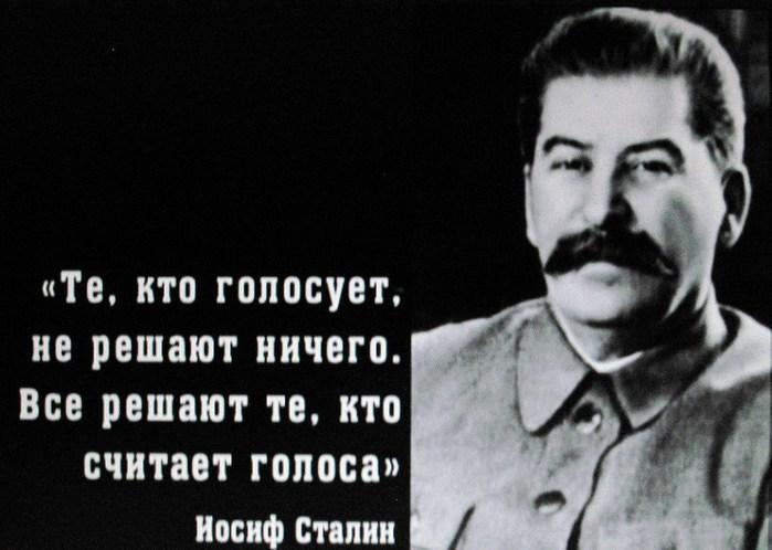 http://img1.liveinternet.ru/images/attach/c/0/120/948/120948445_Stalin_o_vuyborah_IMG_1212.JPG