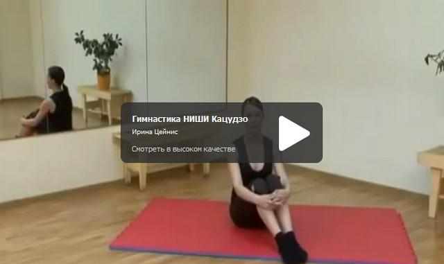 3720816_NIShI_Kacydzo (640x381, 39Kb)
