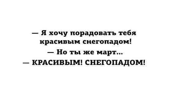 _1Hu8y70oo (549x310, 16Kb)