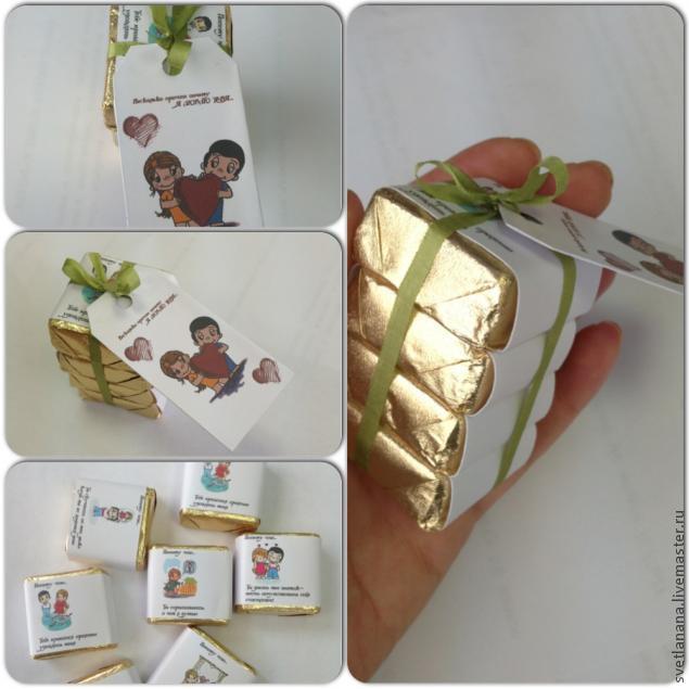 Необычные подарки для любимых своими руками