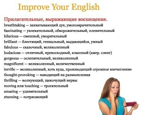 Шпаргалка полезных фраз на английском3 (461x375, 118Kb)