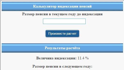 пенсия (511x289, 84Kb)
