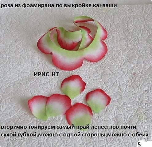 роза из фоамирана_мк (7) (495x480, 194Kb)