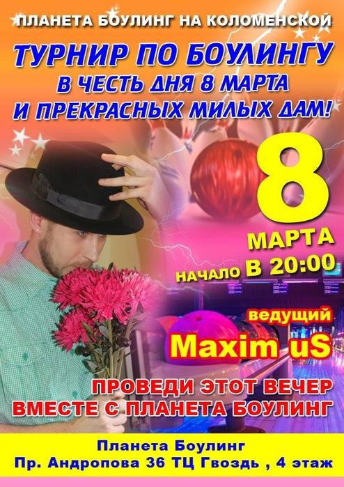 IMG_0139 (494x700, 155Kb)