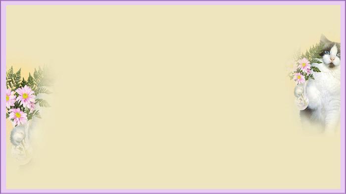 КИСКА77 (700x393, 29Kb)