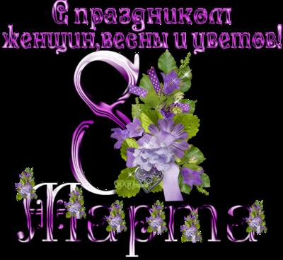 oie_7231150ZZWUfbZ5 (400x368, 180Kb)