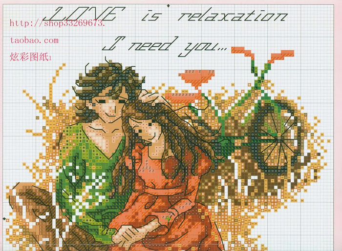 Love is relaxation (1) (700x515, 533Kb)