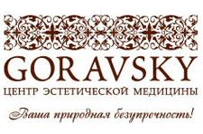 4208855_logogoravsky (225x148, 15Kb)