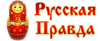4897960_logo (384x160, 32Kb)