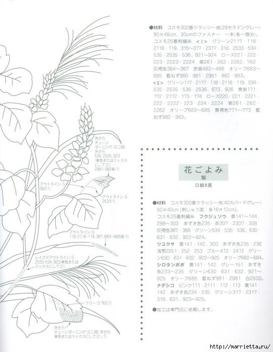 Вышивка гладью панно, картин и подушек (10) (543x700, 200Kb)