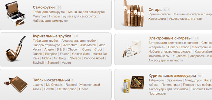 курительные аксессуары