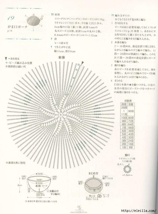 35 (515x700, 251Kb)