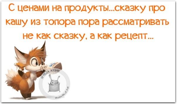 1426189634_frazki-2 (604x356, 91Kb)