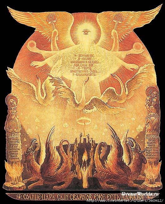солнце царь Даждьбог (530x653, 354Kb)