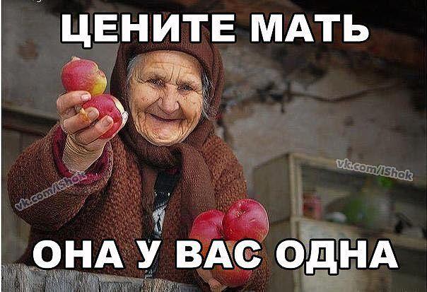 4924802_mama1 (604x413, 54Kb)