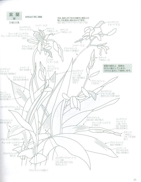 Вышивка гладью панно, картин и подушек (1) (543x700, 204Kb)