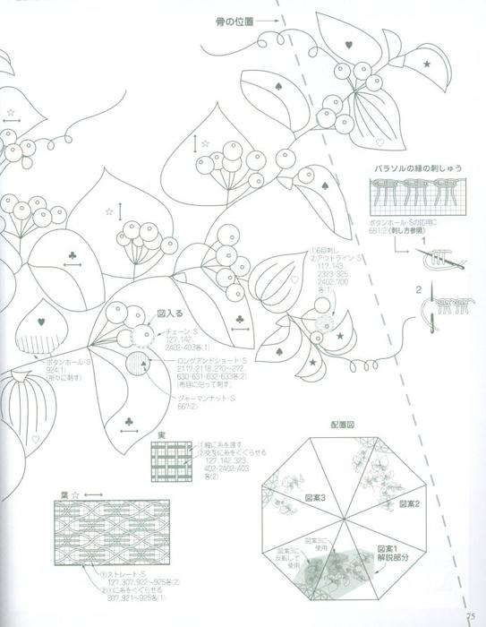Вышивка гладью панно, картин и подушек (13) (543x700, 216Kb)