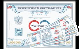 кредитный сертификат (271x171, 93Kb)
