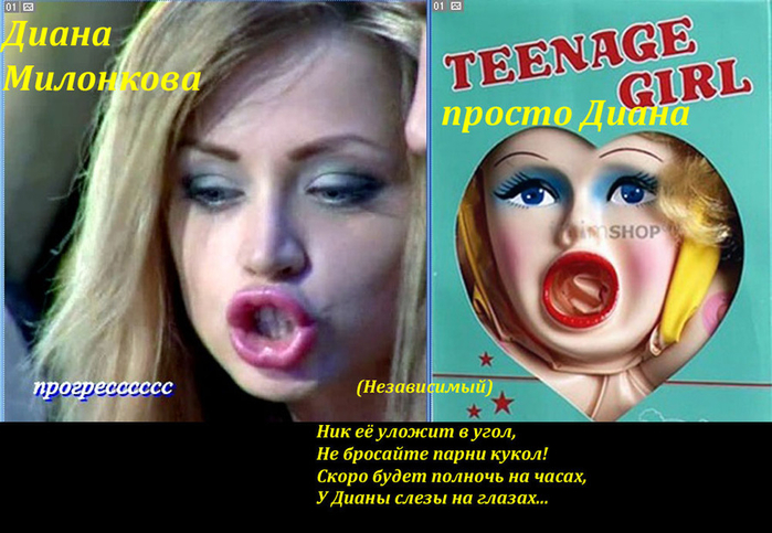103661258_large_Sohranennoe_izobrazhenie_201382_203549953_copy (700x483, 350Kb)