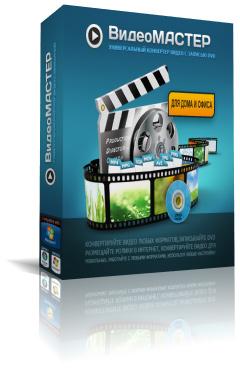 Скачать видео конвертер на русском /4027137_dnbox (240x368, 38Kb)