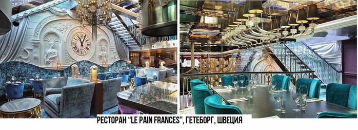 10 ресторанов, кафе и баров с самым оригинальным дизайном6 (700x253, 270Kb)
