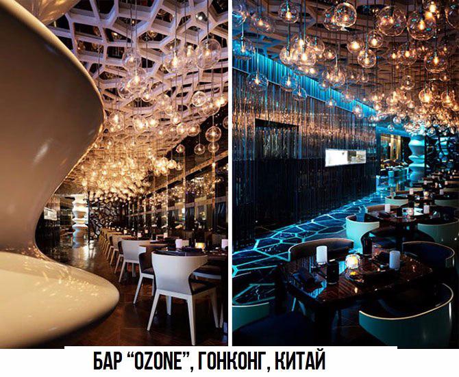 10 ресторанов, кафе и баров с самым оригинальным дизайном10 (670x551, 434Kb)