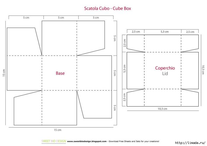 Cube_Box (700x495, 74Kb)