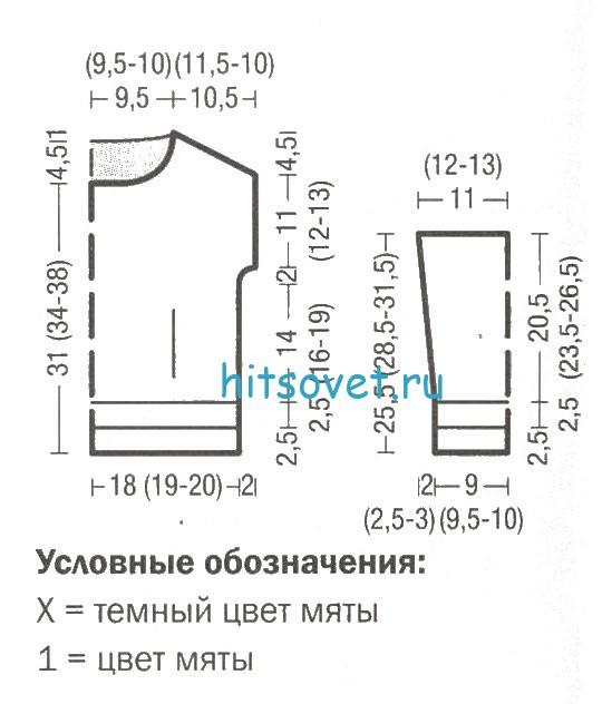pulover_vk14 (540x632, 128Kb)