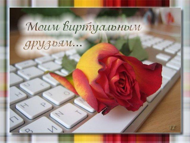 305b46931a_9563244_14203118 (640x481, 53Kb)