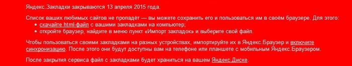 3015062_Bezimyannii (700x133, 47Kb)