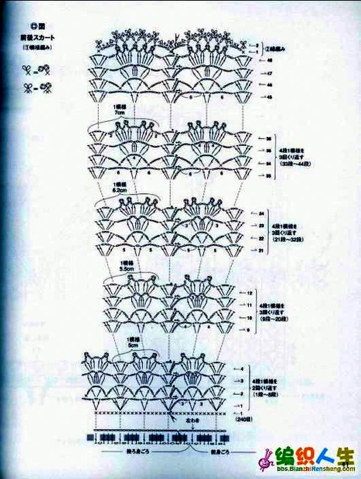 123888539 (528x700, 354Kb)