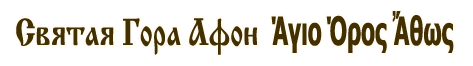 4346367_logo (473x66, 11Kb)