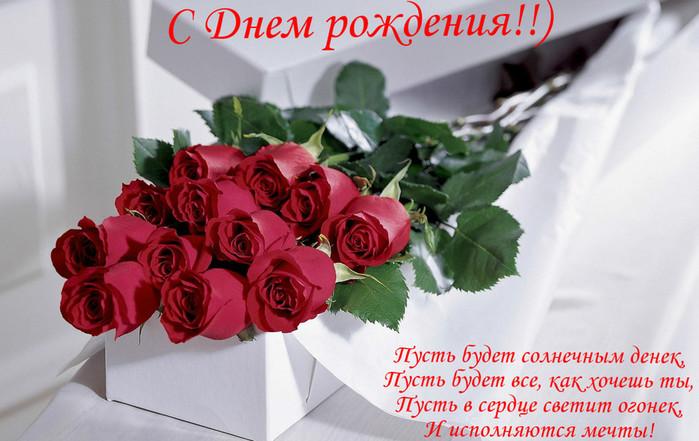 Fotor052511461 (700x441, 107Kb)